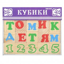 """Набор """"Алфавит с цифрами"""", 20 кубиков"""