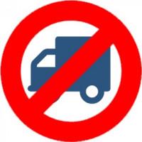 Уважаемые покупатели, с 15.06 по 23.06 доставка товара осуществляться не будет!