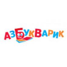 Азбукварик (41)