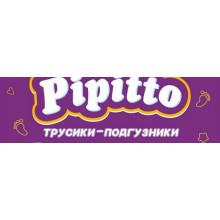 Pipitto (4)