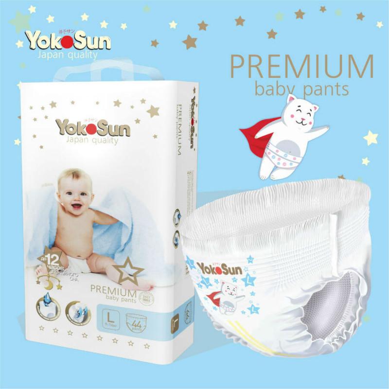 Подгузники-трусики YokoSun Premium L (9-14 кг) 44 шт.
