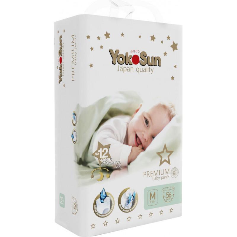 Подгузники-Трусики YokoSun Premium M (6-10 кг) 56 шт.
