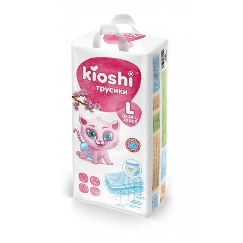 Трусики-подгузники kioshi L (10-14 кг) 42 шт.