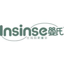 Insinse (24)