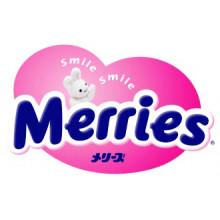 Merries (15)