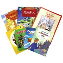 Детские книги (23)